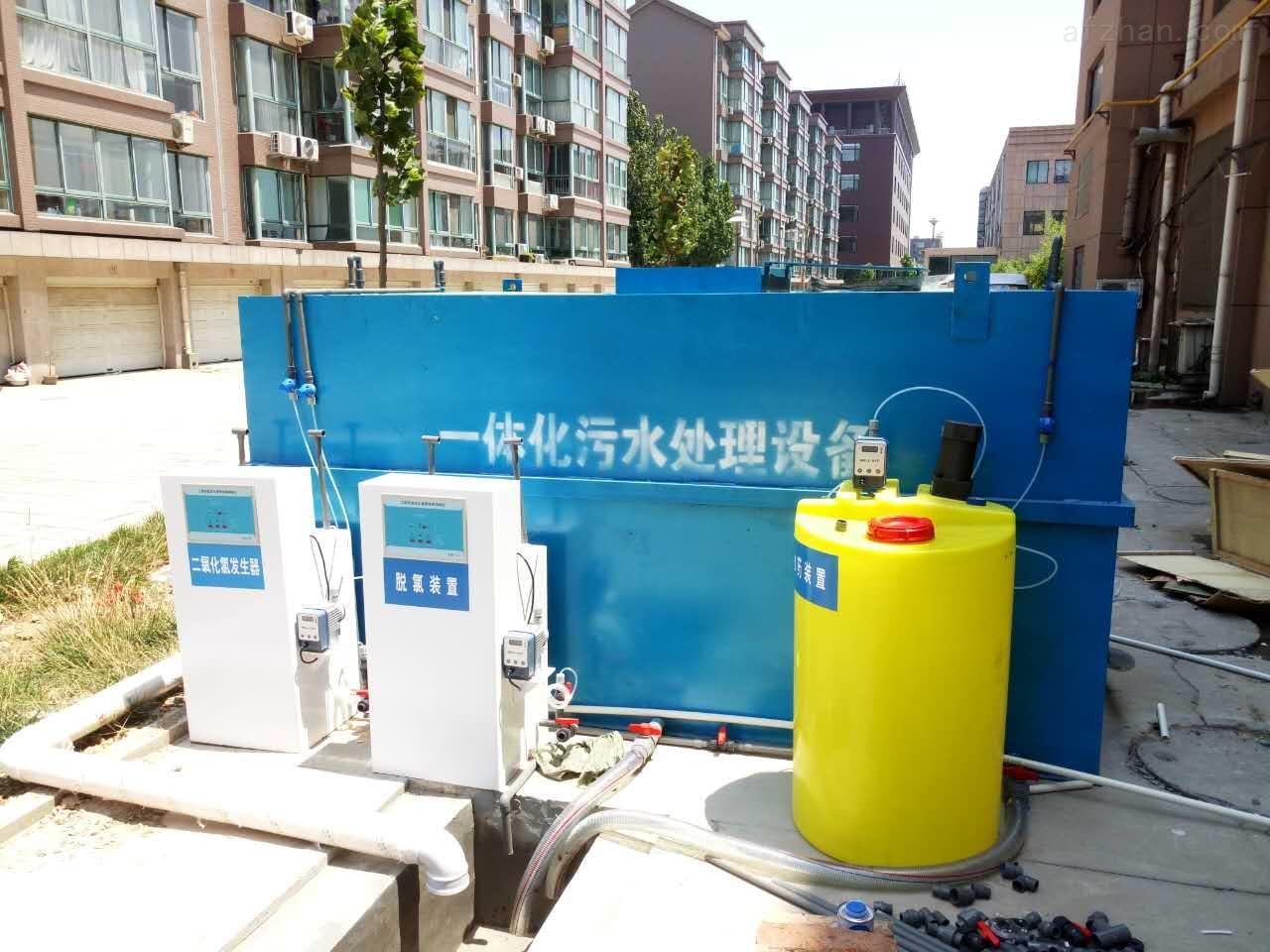 小型一体式污水处理亚虎官方app官方网站