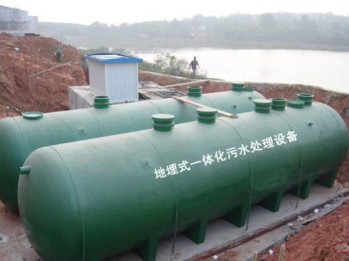 地埋式生活污水处理亚虎官方app官方网站
